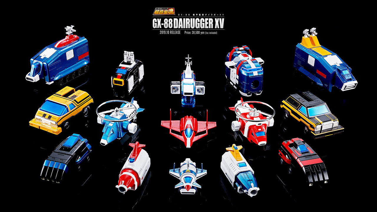 "Soul of Chogokin GX-88 Dairugger XV / ""Vehicle"" Voltron"