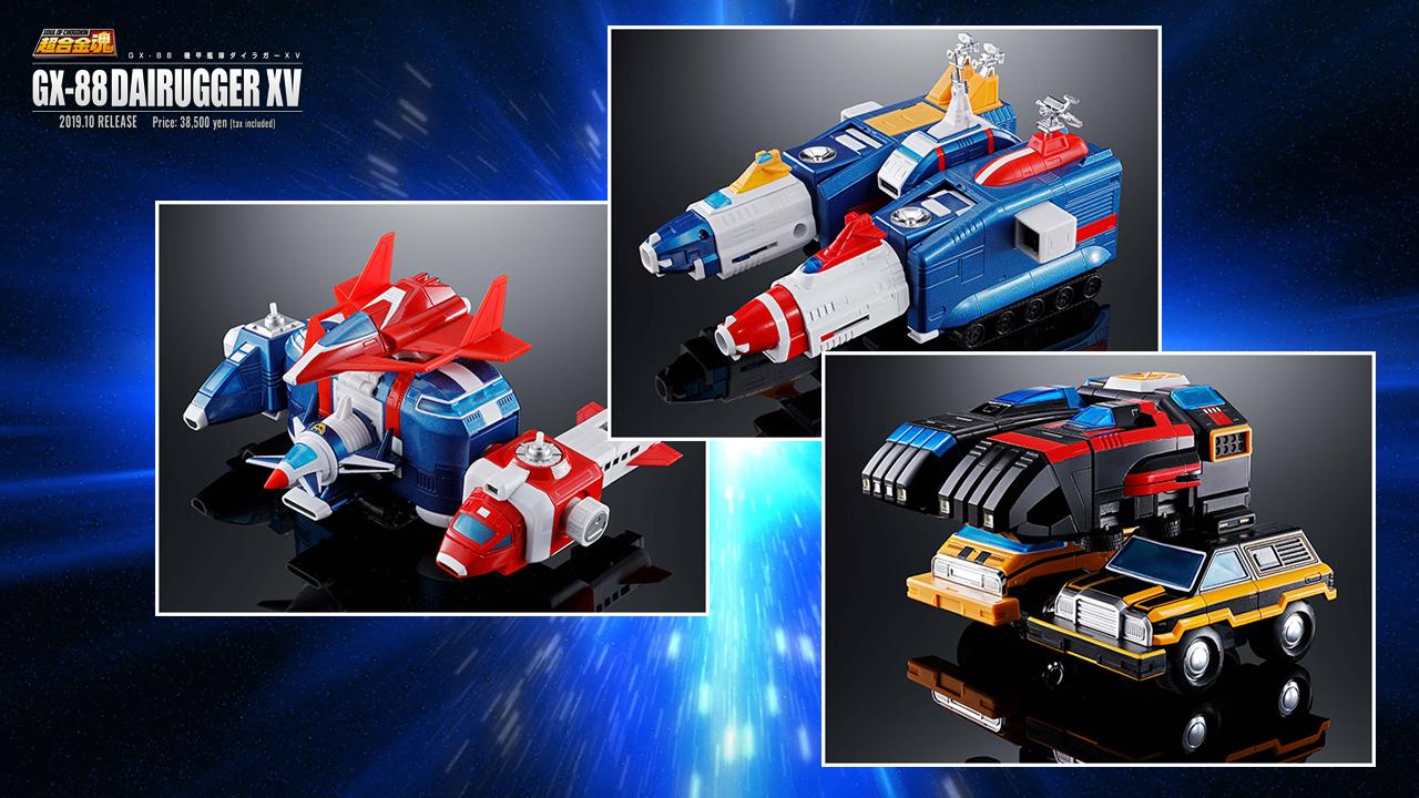 "Soul of Chogokin GX-88 Dairugger XV / ""Vehicle Force"" Voltron"