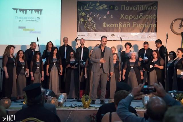 4ο φεστιβάλ Ευρώτα  (3)