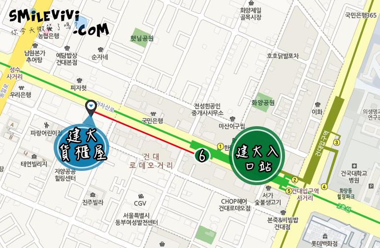 首爾∥韓國首爾建大(건대)入口COMMON GROUND(커먼그라운드)新景點藍色貨櫃屋市集! 3 48065149576 172c0a06b1 o