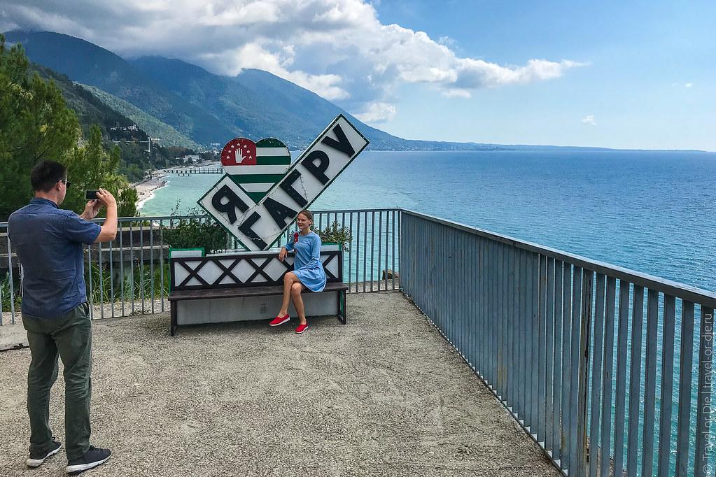 Sochi-Abkhazia-Trip-7469
