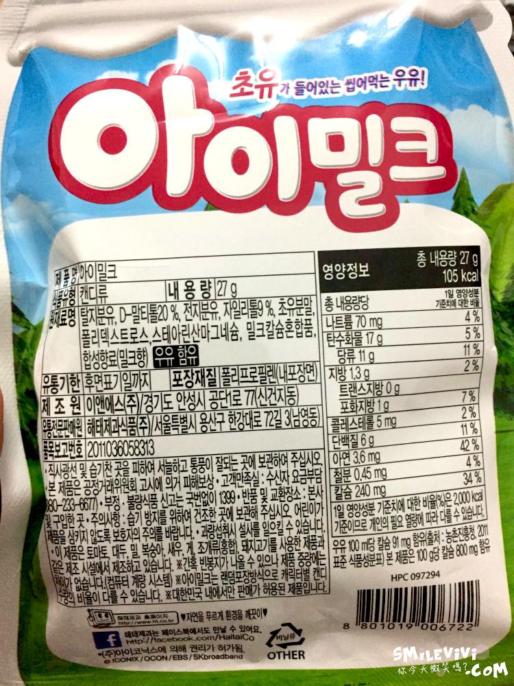 軟糖∥韓國卡通造型軟糖Part 13 韓國巴士泰路(타요;Tayo)、淘氣小企鵝PORORO(뽀로로)、Disney Tsum Tsum(디즈니 썸썸) 10 48065677062 329a20d847 o