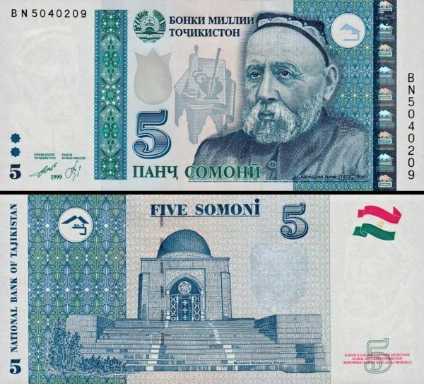 5 Somoni Tadžikistan 2013, P23