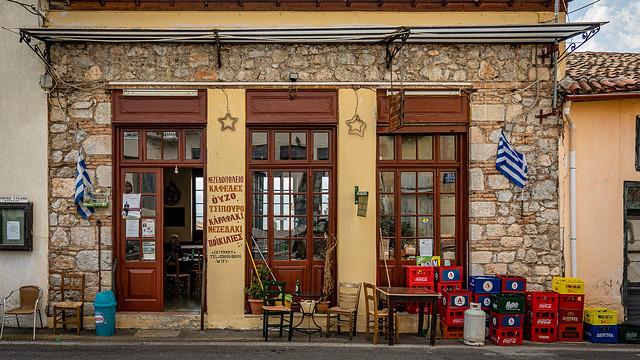 Chrisso, Chryso, Phocis, Greece
