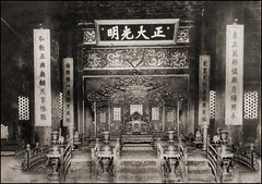 Interior of the Temple.