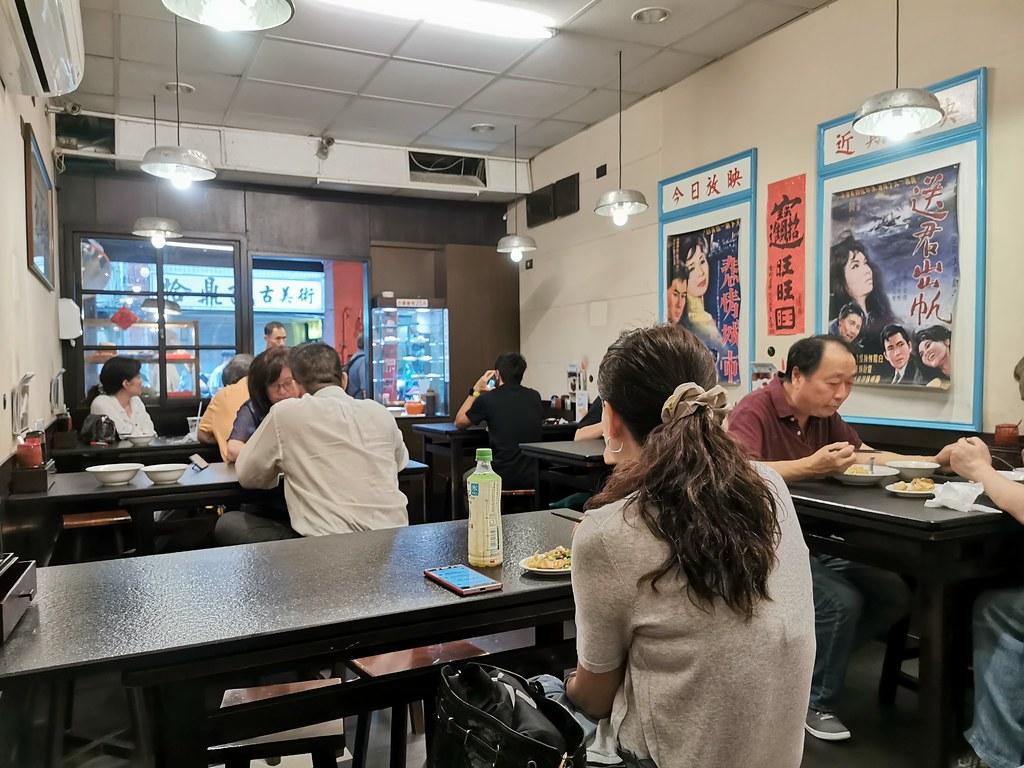 西門麵店 (10)