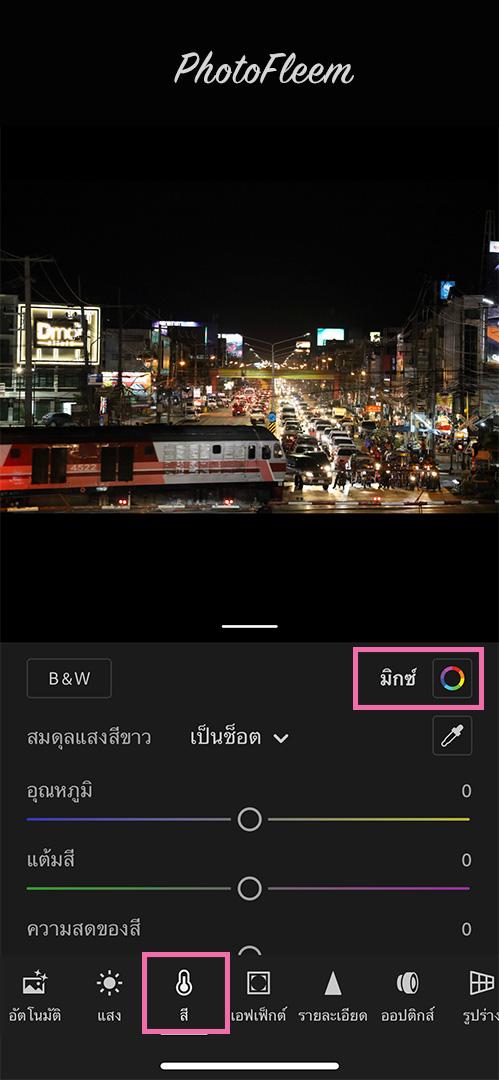 Lightroom-Street-Night-QrangeBlue-01