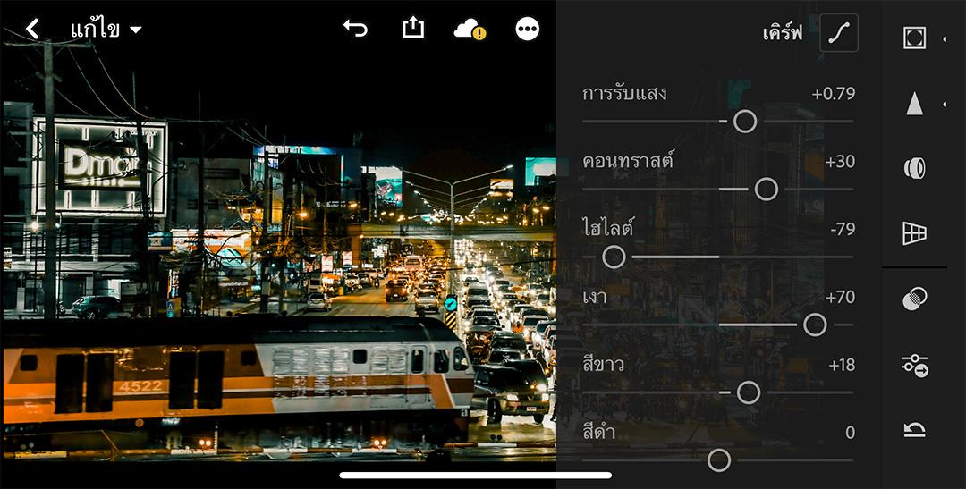 Lightroom-Street-Night-QrangeBlue-08
