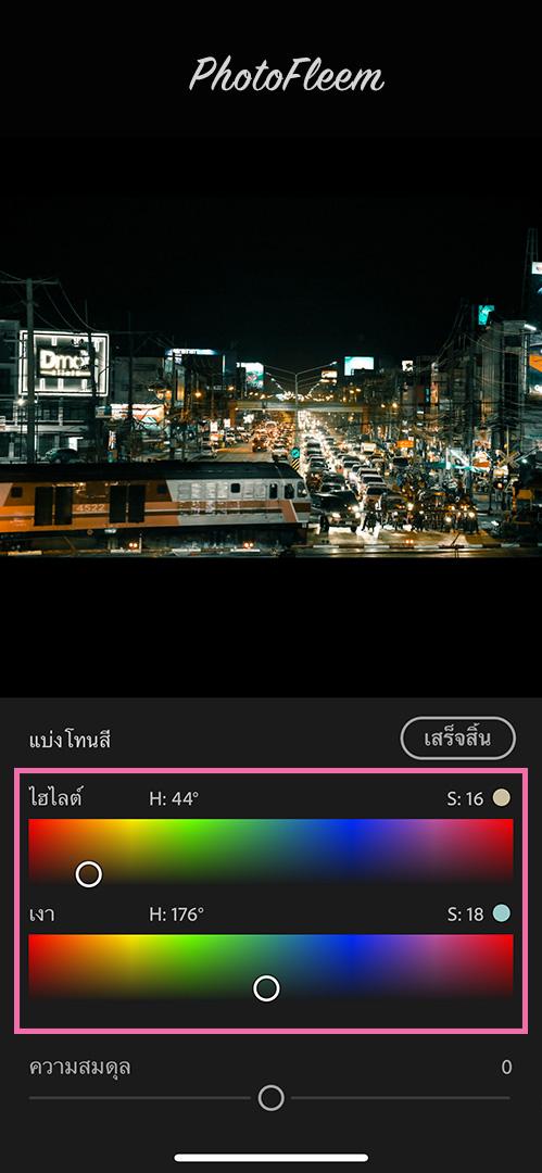 Lightroom-Street-Night-QrangeBlue-05