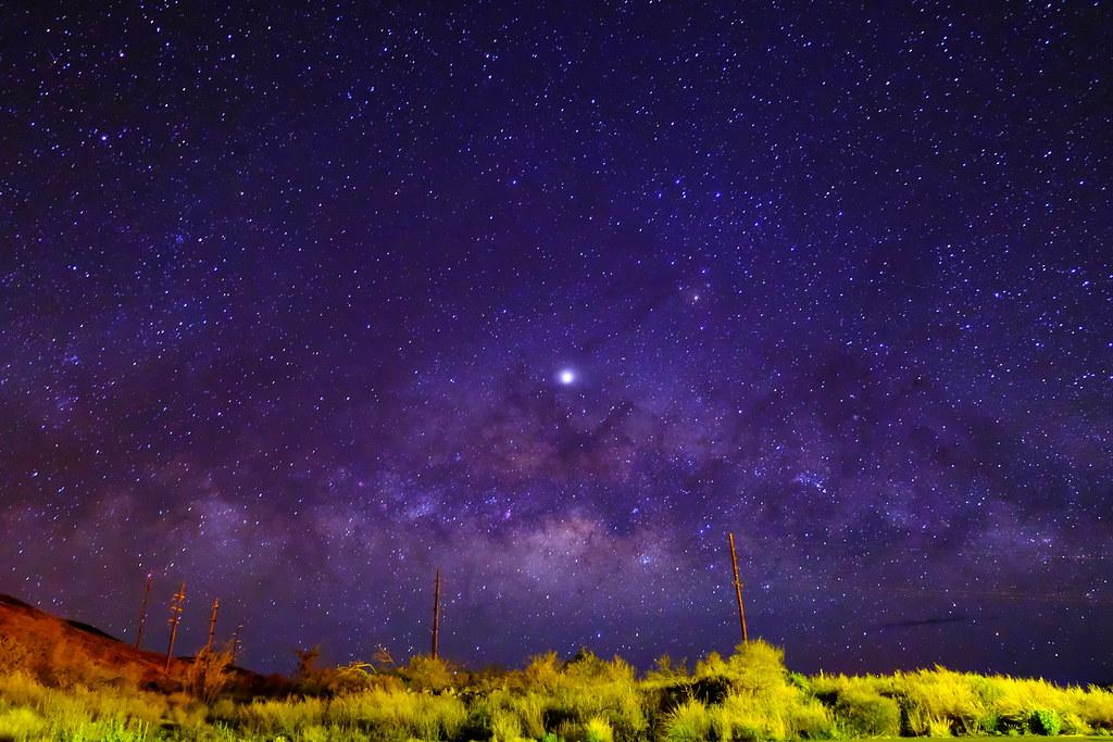 Halfway up the Mauna Kea