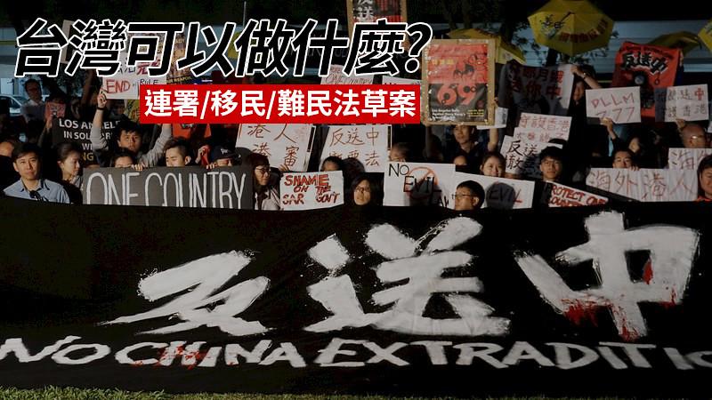 香港樂手:心在淌血、棺材太擠了,你們不要進來