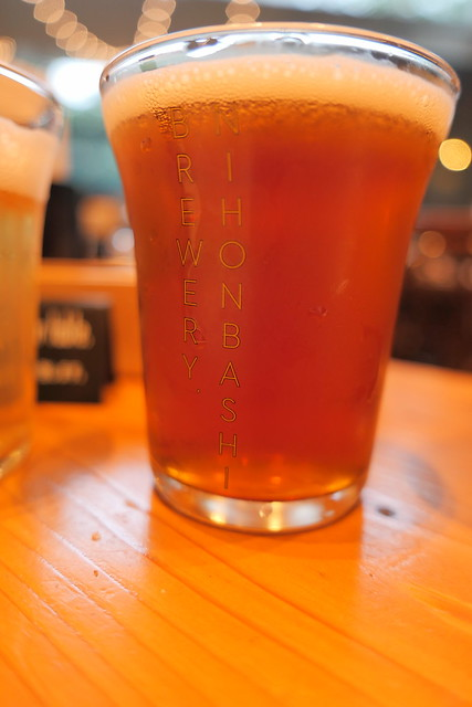 Alt Baird Beer