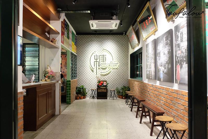 SYST Penang Dessert Cafe (2)