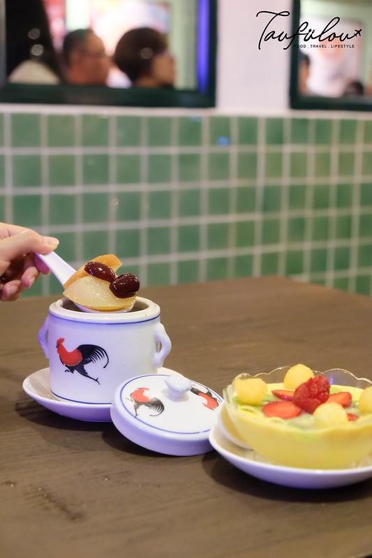 SYST Penang Dessert Cafe (7)
