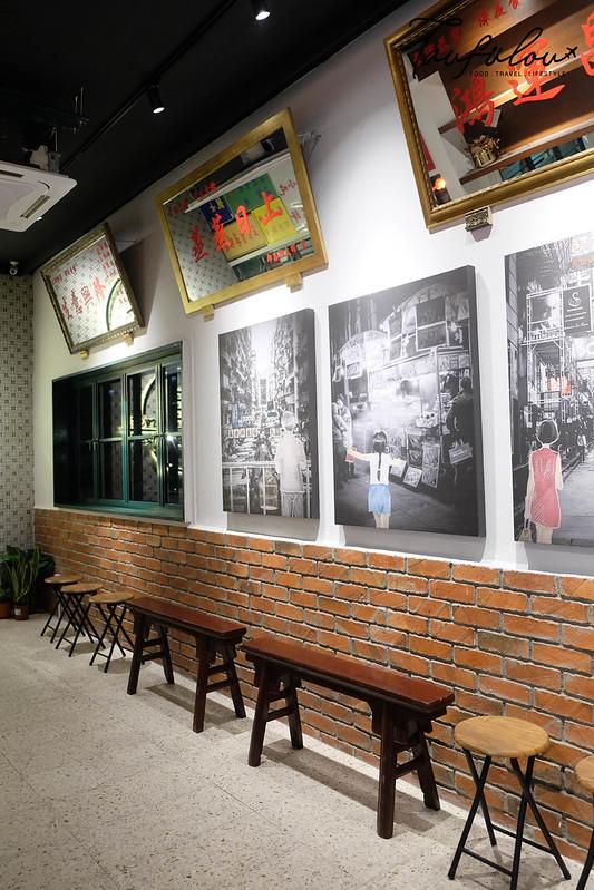 SYST Penang Dessert Cafe (3)