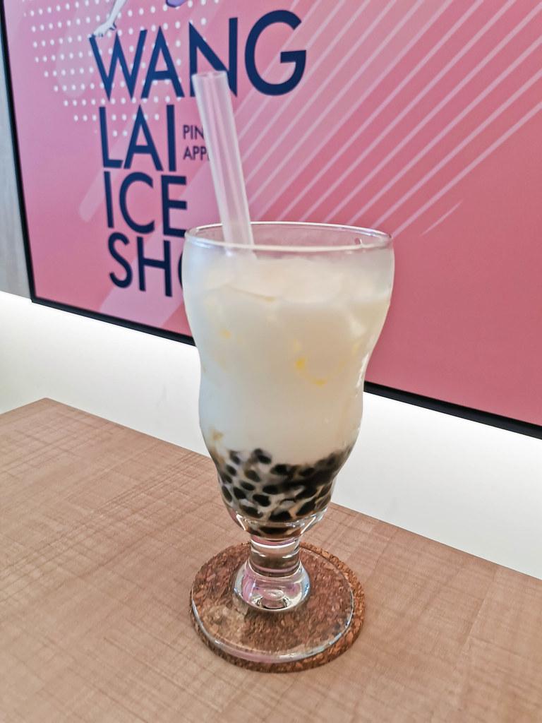 旺來冰店 (3)