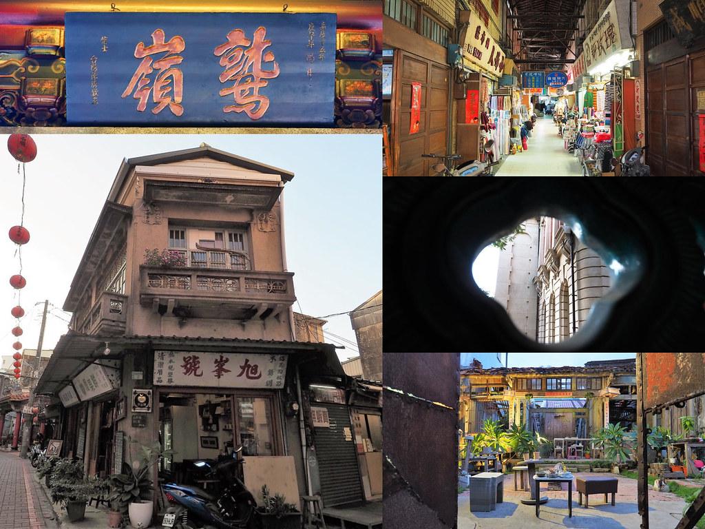 台南中西區3