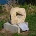 Sam's Stone