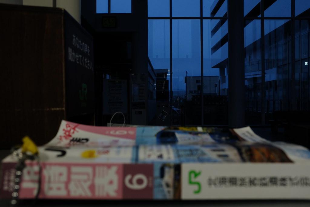 夜明けのJR稚内駅