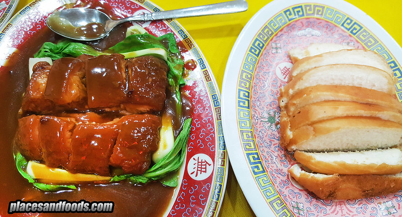 restoran new lai fatt tong po pork