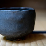 Kuro de Mizuno - 04
