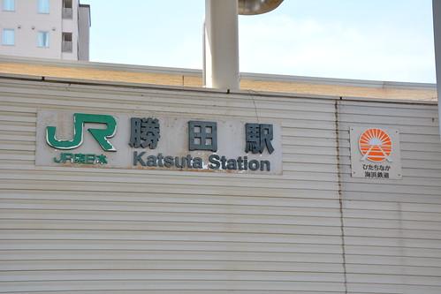 勝田駅:JRとひたちなか海浜鉄道の共同駅