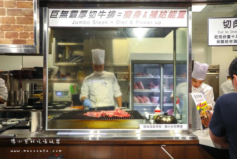 IKINARI STEAK,IKINARI STEAK南港IKINARI STEAK日本立吞牛排,IKINARI STEAK菜單 @陳小可的吃喝玩樂