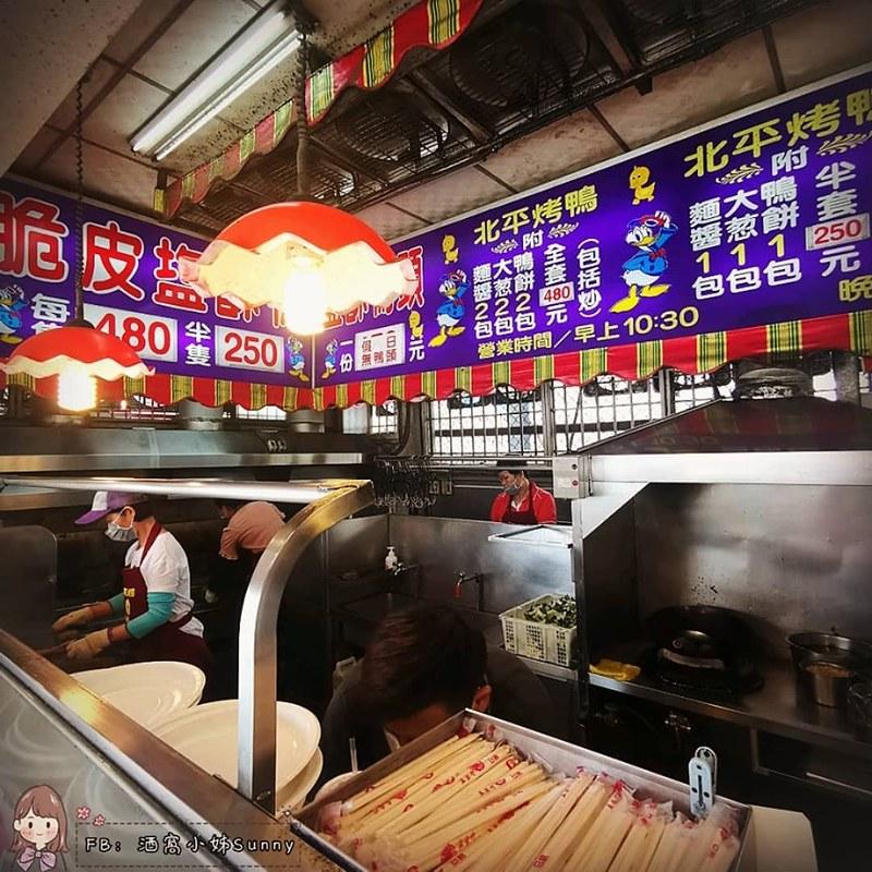 高雄好吃的烤鴨總整理-佳東烤鴨