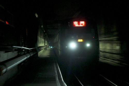 Tuen Mun bound train approaches Austin Station