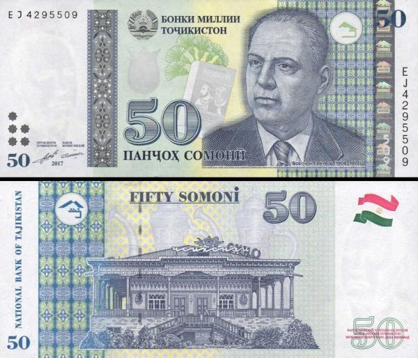 50 Somoni Tadžikistan 2017, P26b