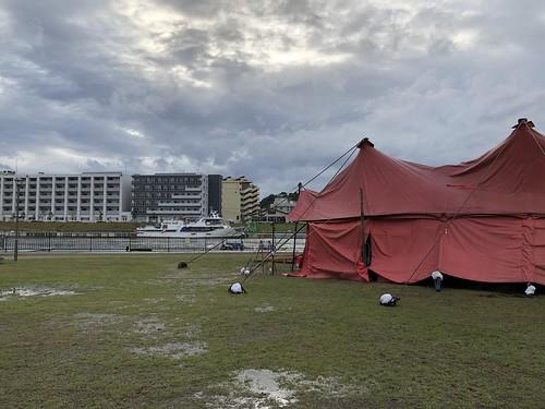 唐組 紅テント 中瀬公園