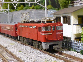 Eidai ED75 (ED75 91) | by railsquid