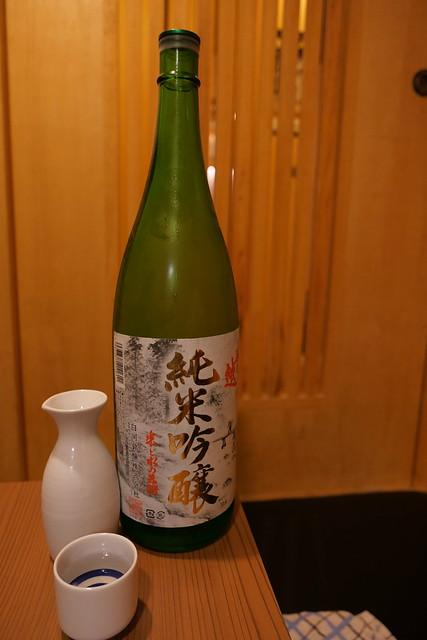 谷乃越 純米吟醸