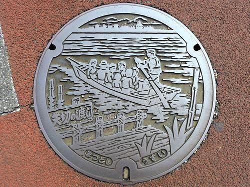 Matsudo Chiba, manhole cover 2 (千葉県松戸市のマンホール2)