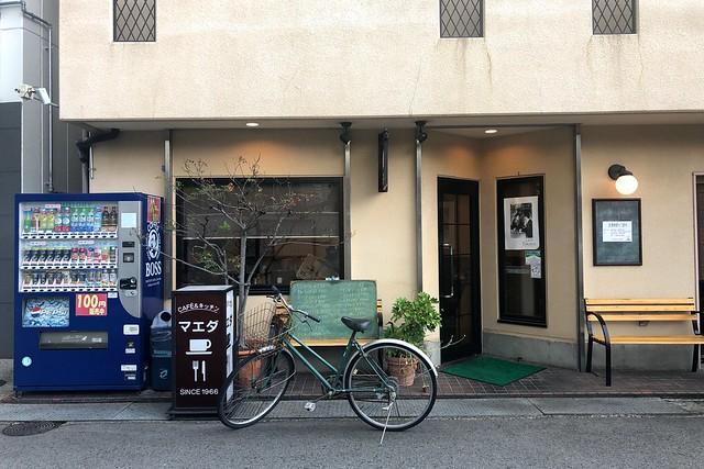 2年半ぶりに「コーヒー&キッチン マエダ」(JR兵庫駅南)