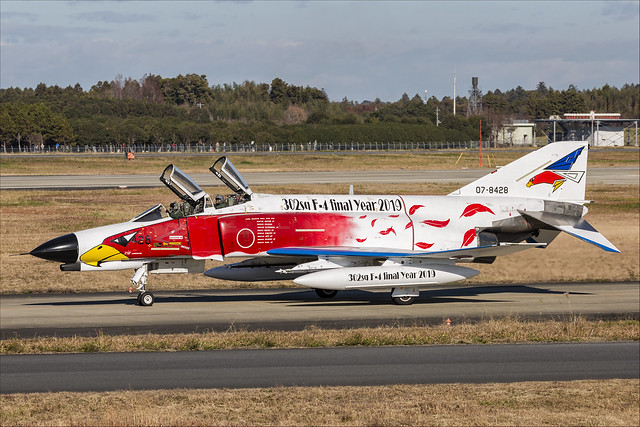 McDonnell Douglas F-4EJ Kai Phantom - 442