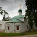 Новодевичий монастырь. Москва. часовня.