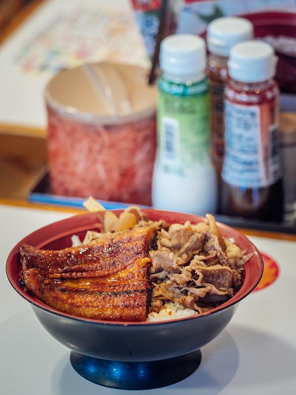 鰻魚飯|松屋