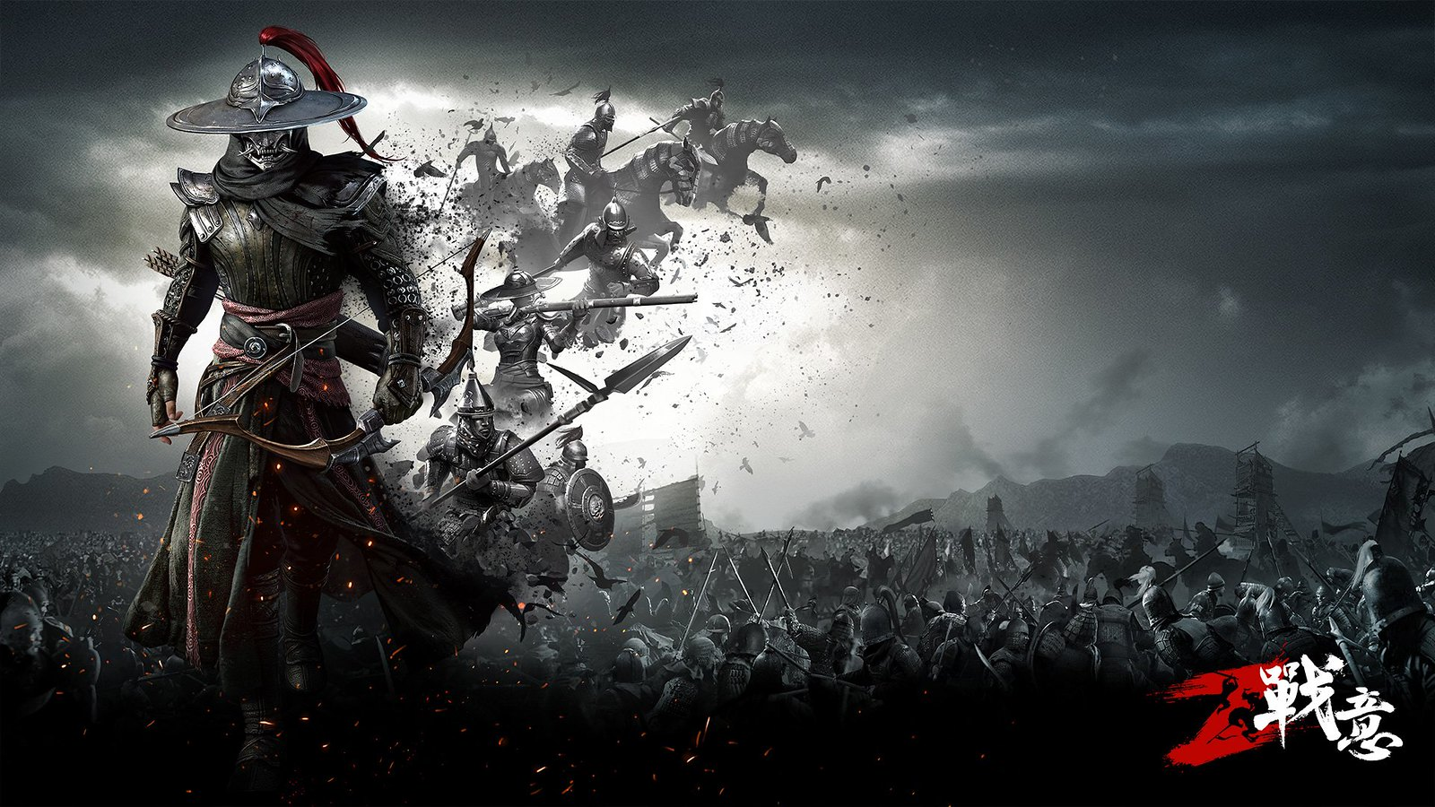 Conqueror's Blade wallpaper