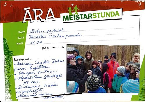 ara-page-0