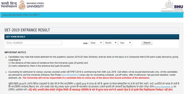 BHU UET Result 2019 Check