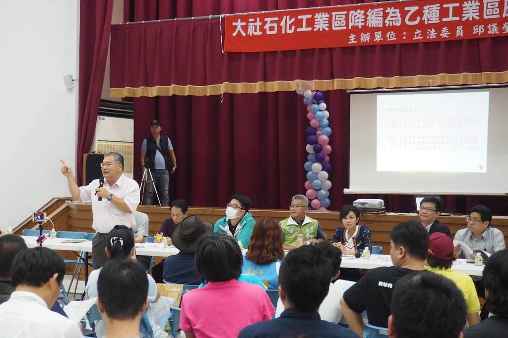 邱議瑩在大社進行工業區降編座談會,海科大教授沈建全說業者害人不淺,賺的錢夠多了。攝影:李育琴