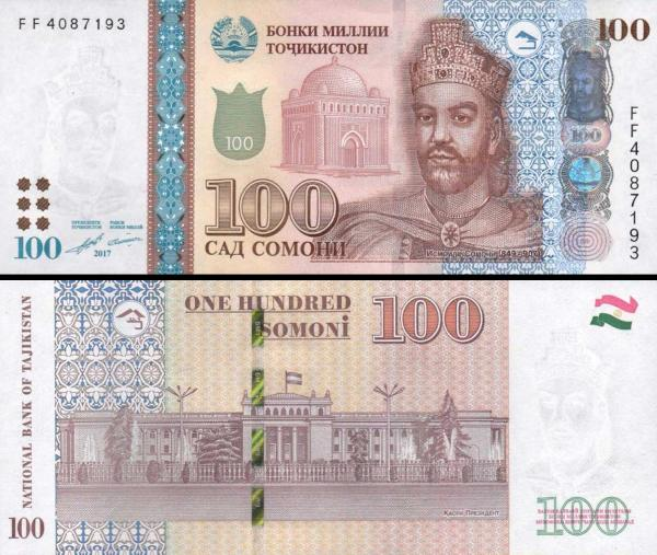 100 Somoni Tadžikistan 2017, P27b