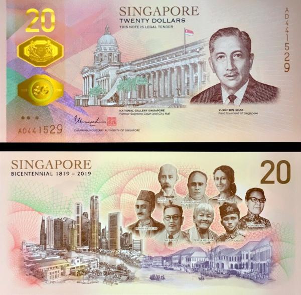 20 Dolárov Singapúr 2019 polymer, P63 UNC pamätná