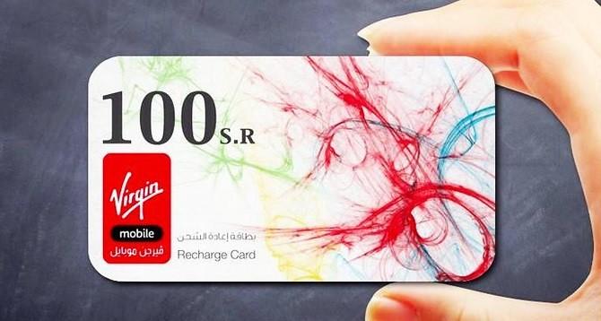 5188 How to recharge Virgin Mobile in Saudi Arabia 000
