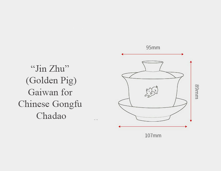 "Dayi ""Jin Zhu"" (Golden Pig) Gaiwan around 150ml"