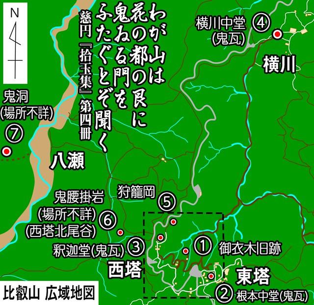 地図_比叡山_広域地図_014