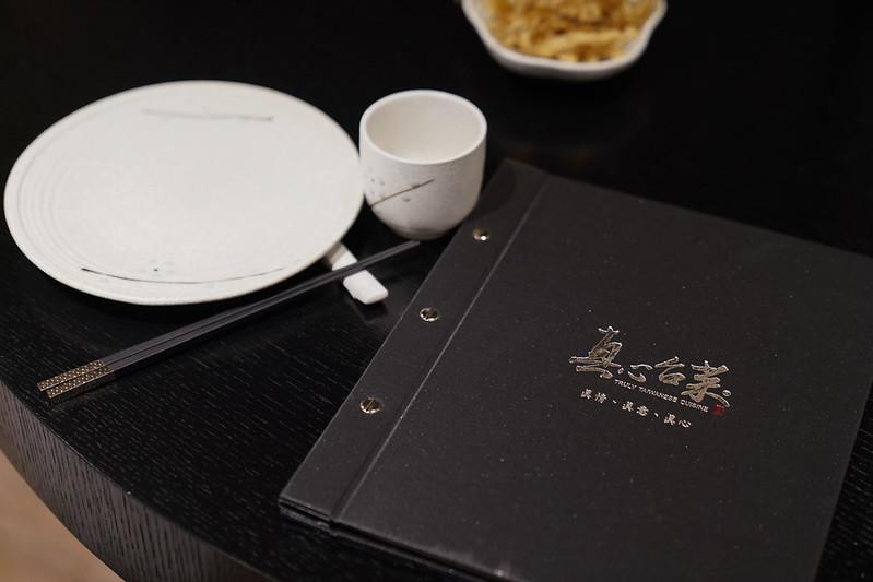真心台菜 (7)
