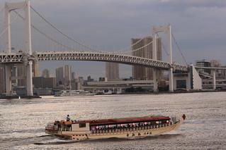 Yakatabune(Houseboat) at Tokyo Bay