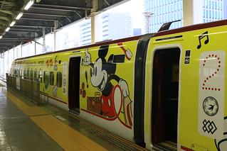 おとなびWEBパスの旅2019 - ミッキー新幹線(GO! Waku Waku Trip 新幹線)